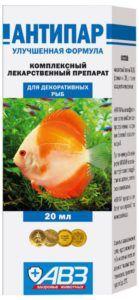Антіпар для акваріума