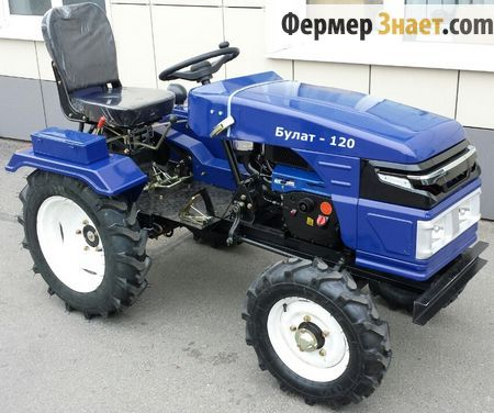 Міні-трактор Булат-120 NEW