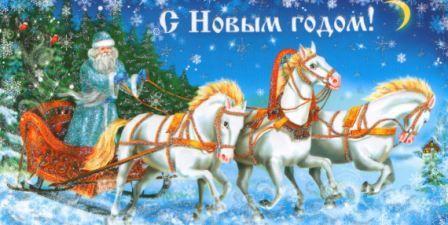 Робимо листівки в стилі нового року півня