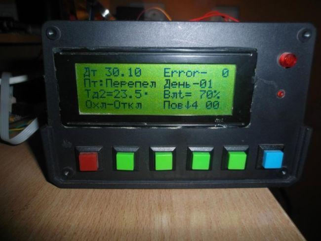 Inkubator svoimi rukami8