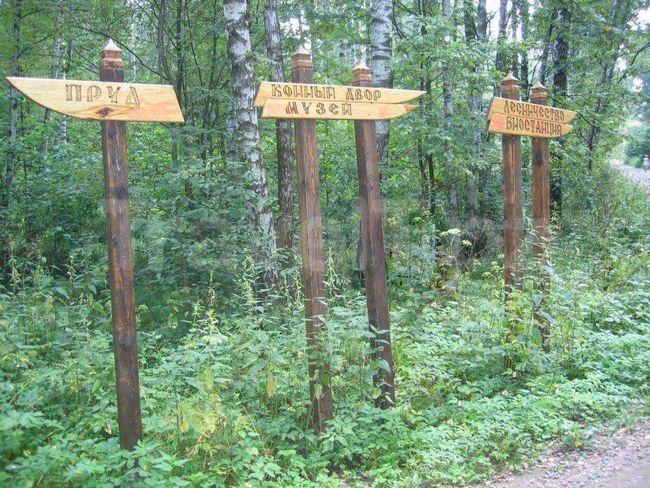 На території парку є кілька туристичних маршрутів.