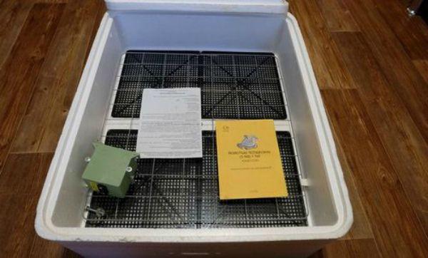 Правила експлуатації приладу для інкубації