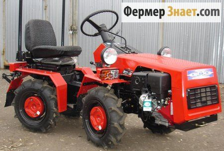 Міні-трактор Беларус 132Н