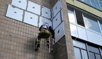 Процес теплоізоляції стін зовні, swoy-remont.ru