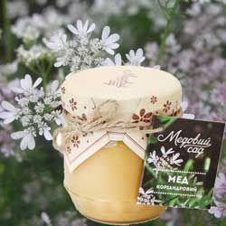 Корисні властивості і протипоказання при вживанні коріандрового меду