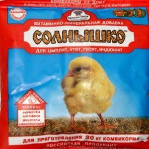 Фото вітамінів для курчат