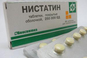 Нистатином лікують аспергільоз гусенят