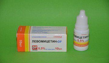 Препарат Левоміцетин, gippokrat.kz