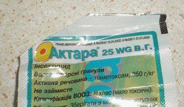 Препарат Актара, 2.bp.blogspot.com