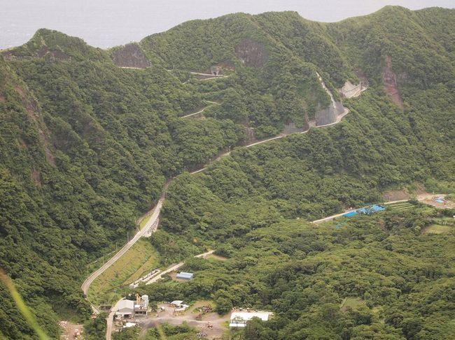 Вулканічний острів Aogashima, Японія